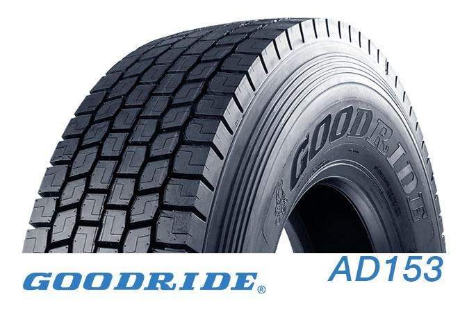 Torque FAR518 Budget drive tyres